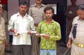 पुलिस ने दो हिस्ट्रीशीटर आरोपियों को किया गिरफ्तार