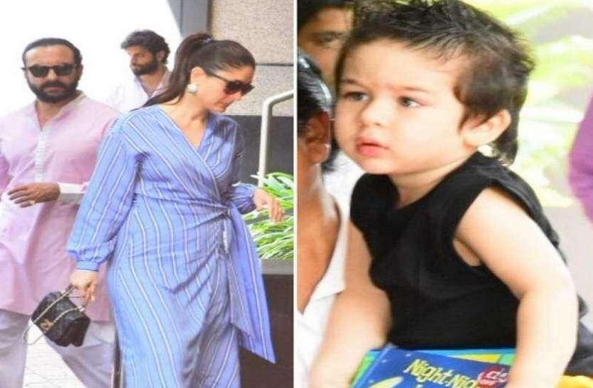 Kareena Kapoor Khan hot Looks Stylish When Attend Son Taimur Annual Da