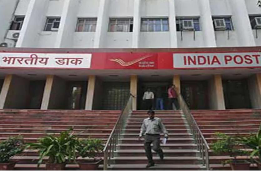 Money deposited in kvp scheme of post office doubles in 124 months