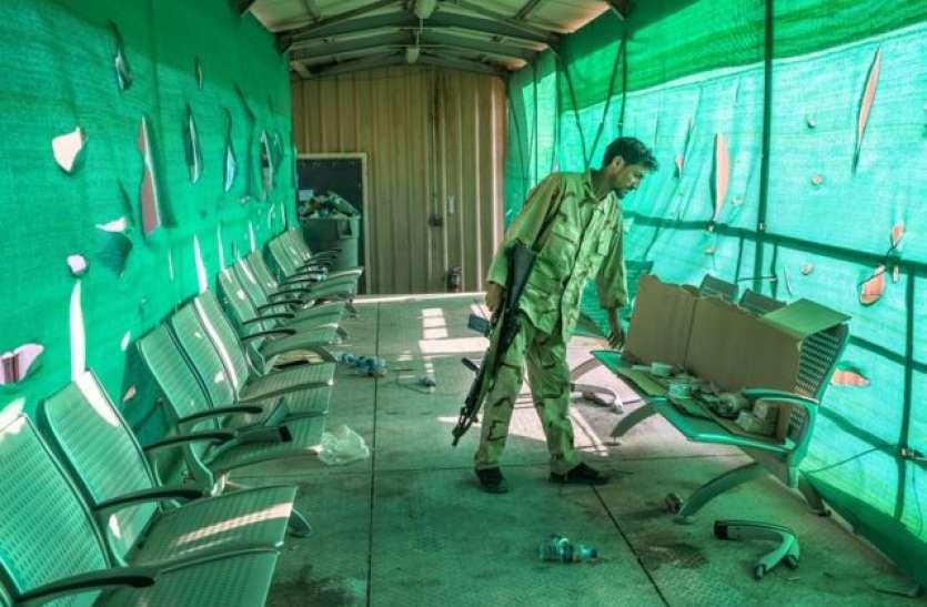 US Forces Left Afghanistan Bagram Airfield At Night – Afghanistan: US Army left Bagram airbase overnight, terrorist organizations dominate