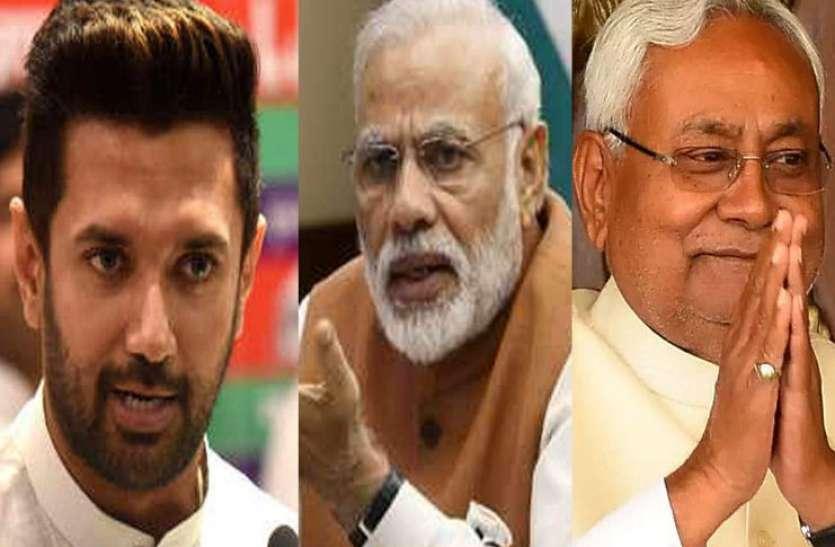 New Modi Cabinet: तीन की जगह मिला सिर्फ एक मंत्री, जानिए क्यों हार कर भी जीत गए नीतीश