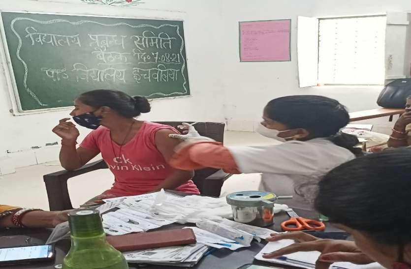 कोविड टीकाकरण शिविर में 150 लोगों को लगा टीका