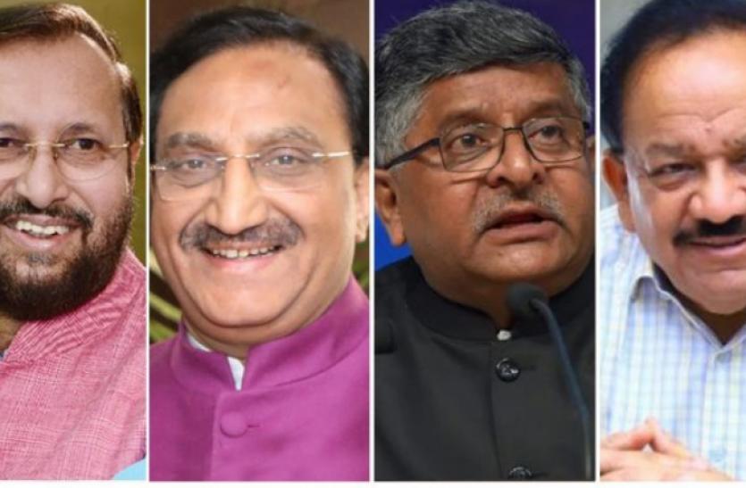 PM Modi Cabinet Reshuffle: किसने की एक फोन कॉल, जिसके बाद दिए 11 मंत्रियों ने इस्तीफे