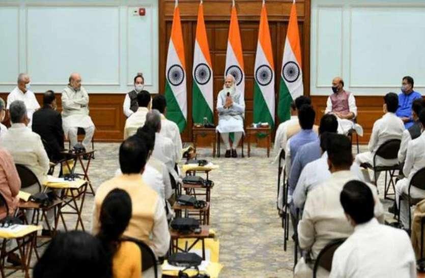 Modi Cabinet Expansion: अनुराग बने खेल मंत्री तो रिजिजू नए कानून मंत्री, यह रही पूरी मंत्रियों की पूरी सूची