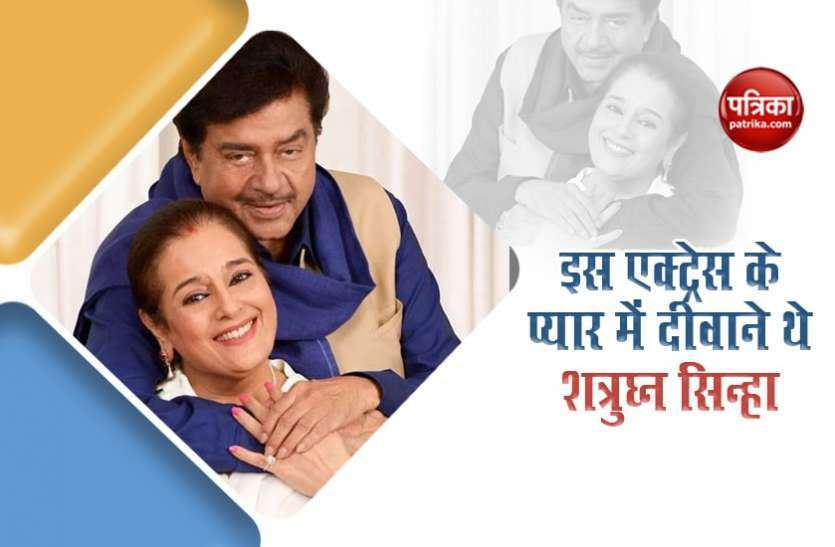 Shatrughan Sinha had proposed Poonam in a moving train, mother had rejected the relationship by saying black