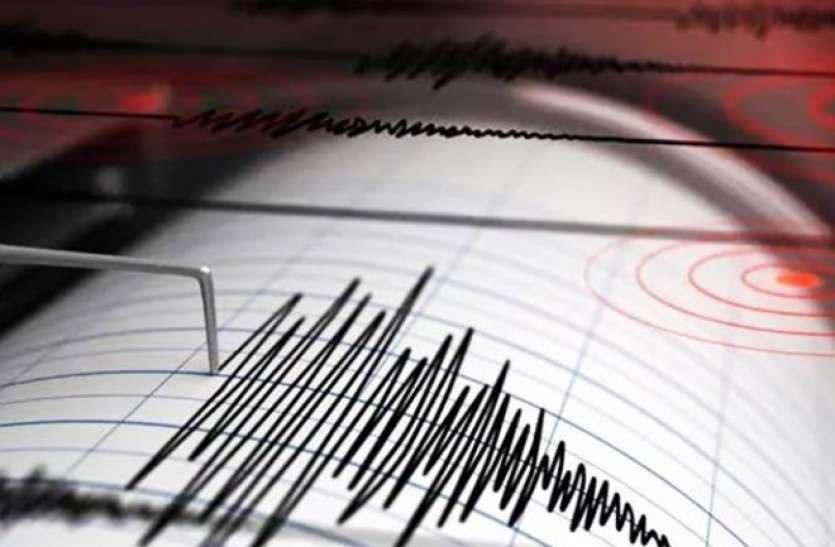 Earthquake in Manipur: भूकंप के झटके से कांपी मणिपुर की धरती, उखरूल में 4.5 मापी गई तीव्रता