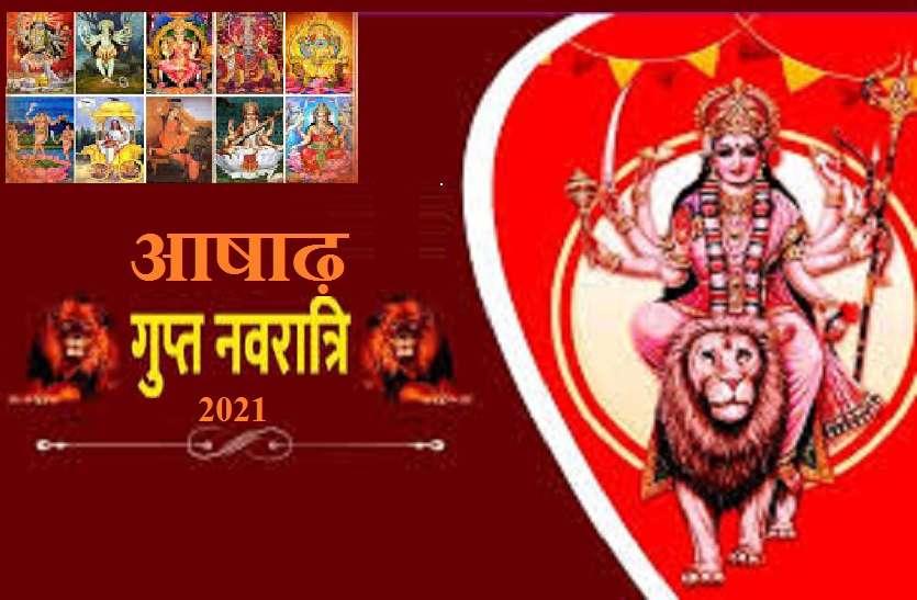 Ashadha Gupt Navratri 2021