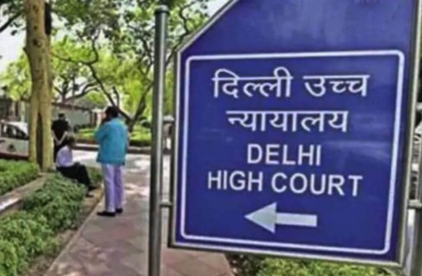 दिल्ली हाईकोर्ट ने समान नागरिक संहिता पर की टिप्पणी, कहा- बदल रहा है समाज