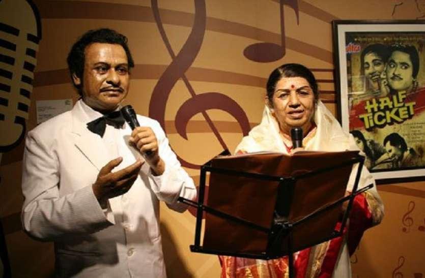 Lata Mangeshkar was upset with Kishore Kumar's habit of joking, refused to record
