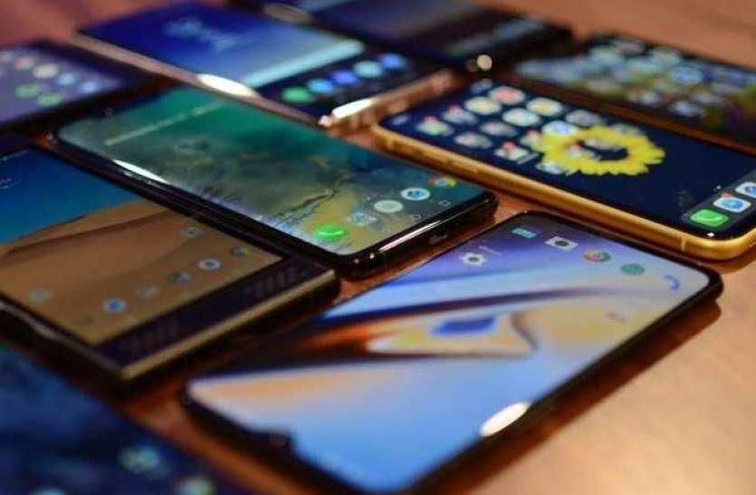मोबाइल फोन, व्हीकल्स और इलेक्ट्रॉनिक सामान होंगे महंगे, 20 फीसदी तक बढ़ सकती है कीमतें