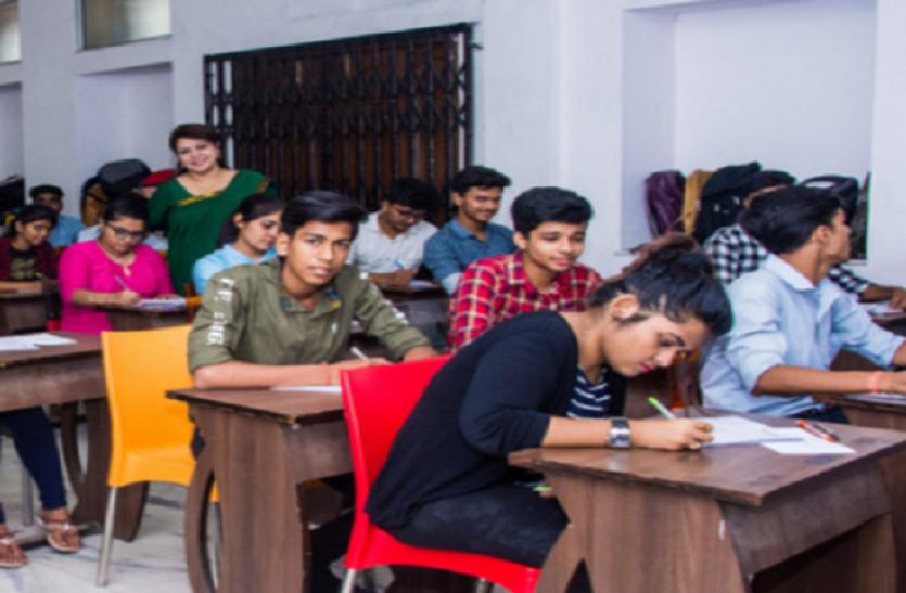 NEET entrance exam may be postponed, read full details