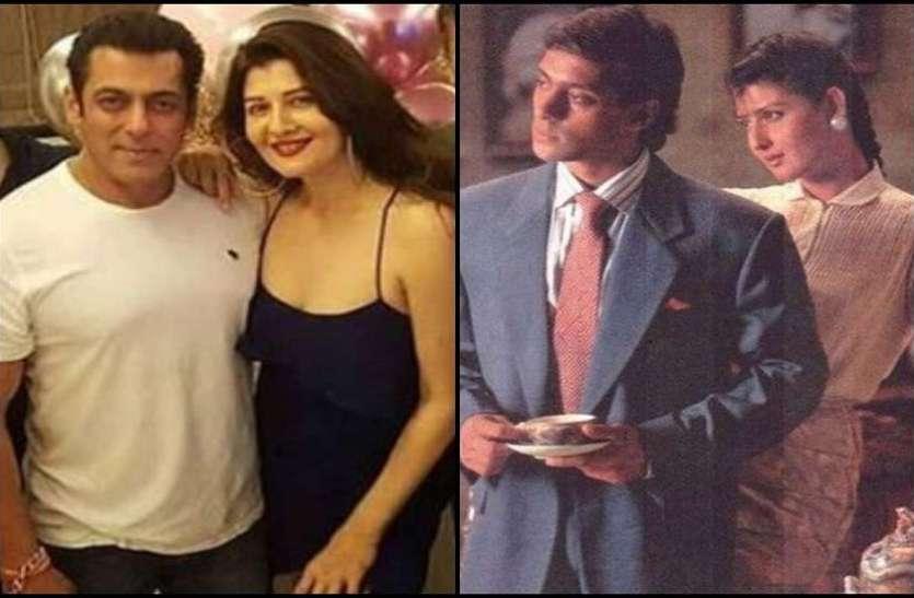 Sangeeta bijlani birthday special her,relationship,with salman khan
