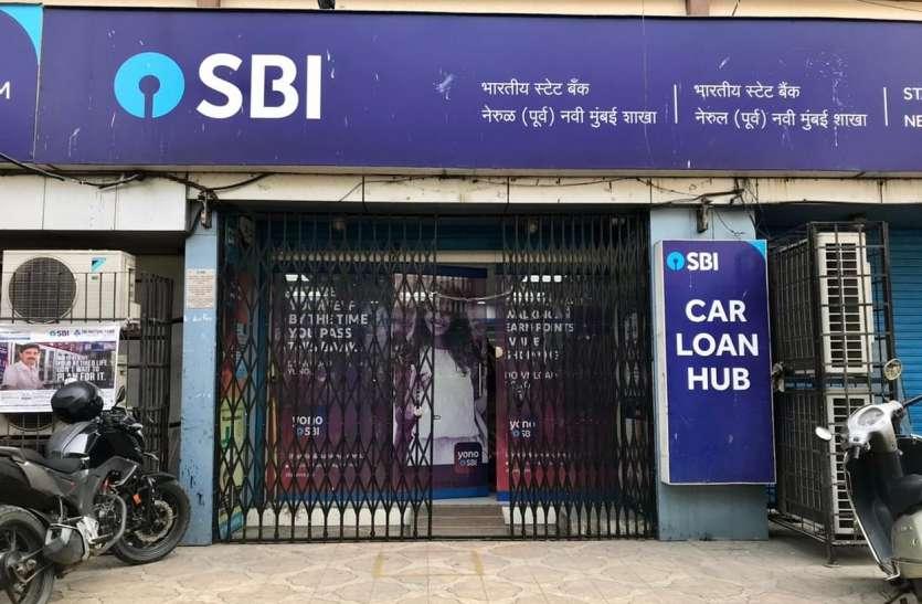 SBI ग्राहक 10 और 11 जुलाई को इन सेवाओं का नहीं उठा सकेंगे लाभ, बैंक ने ट्वीट कर दी जानकारी