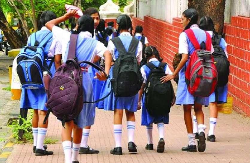 सरकार की अनुमति के बाद स्कूल खोलने की तैयारी में जुटे निजी स्कूल संचालक, गाइडलाइन का इंतजार