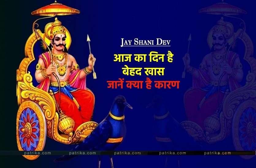 Saturday Shani dev puja: ये शनिवार है बेहद खास, 10 जुलाई को इन उपायों से पूरी होगी आपकी हर मनोकामना !