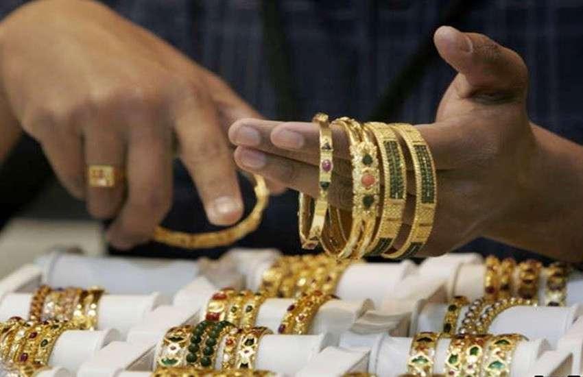 jewellery6.jpg