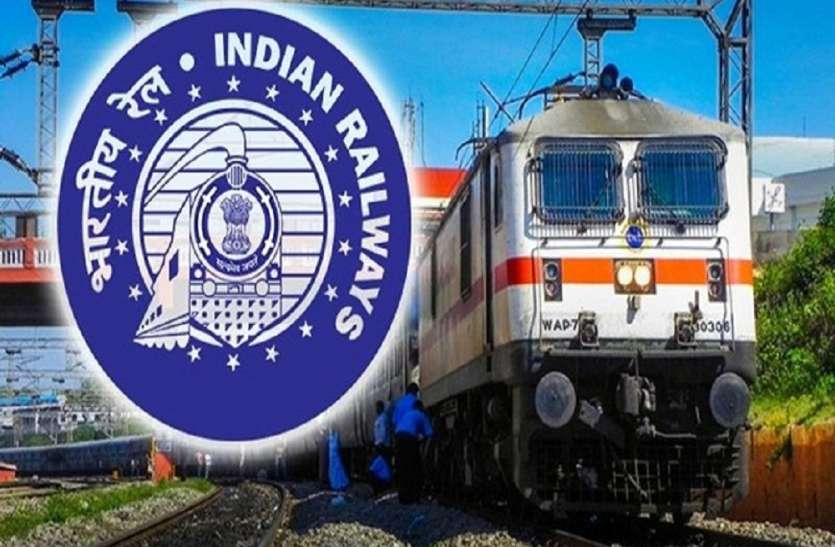 50,000 युवाओं को ट्रेनिंग देगी इंडियन रेलवे, नौकरी मिलने में होगी आसानी