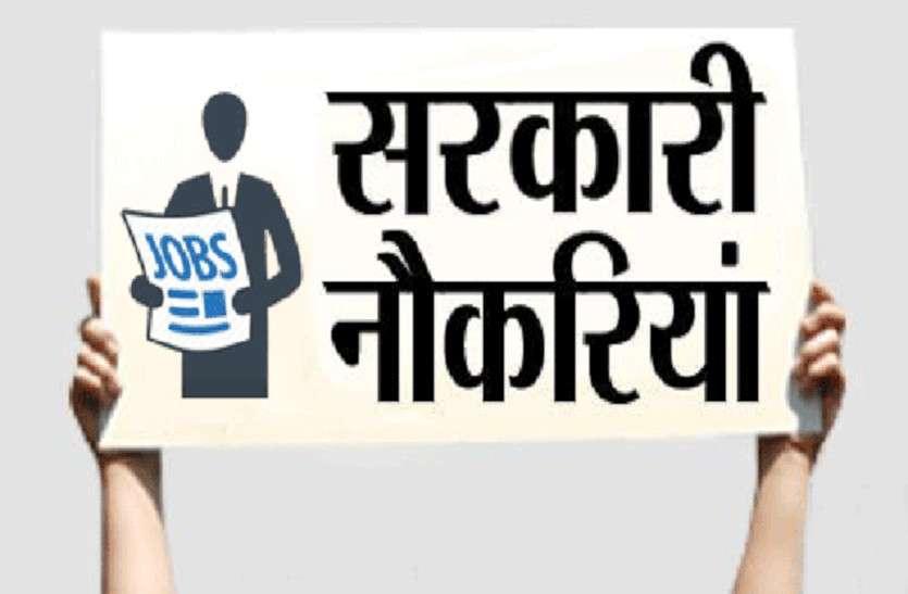 6 एसएफएस अधिकारियों सहित सौ रेंजरों की भर्ती करेगी सरकार, अगस्त में होंगी परीक्षा