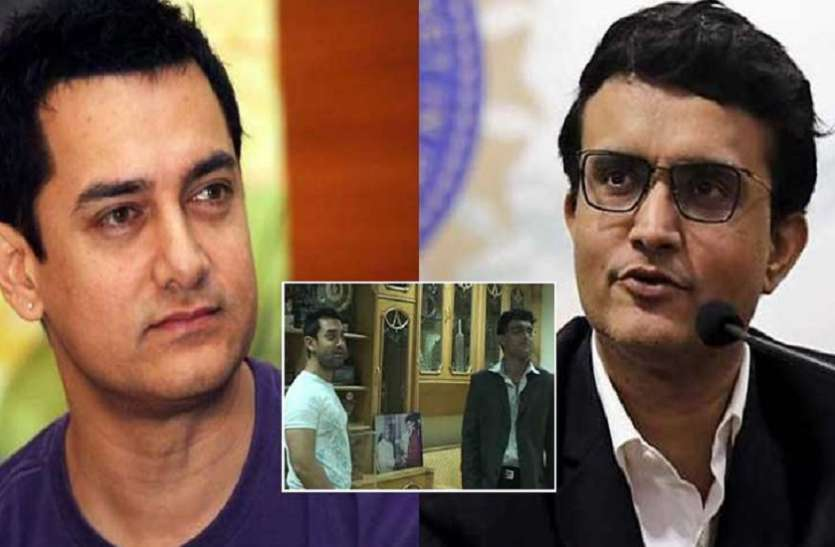 when aamir khan tried to enter in sourav ganguly house