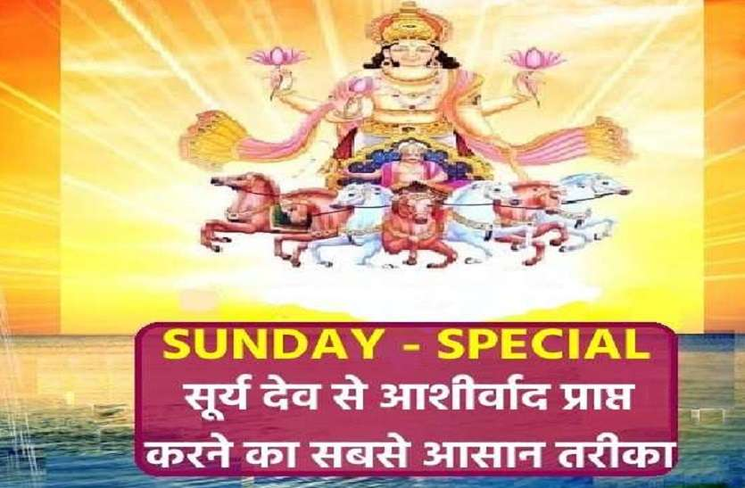 Sunday special