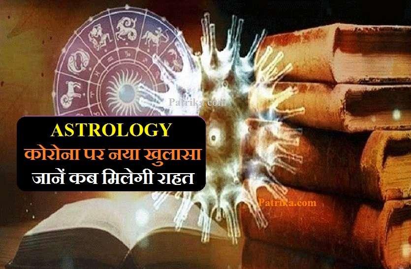 corona-future-astrology