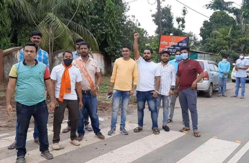 DAMAN NEWS: विहिप कार्यकर्ताओं ने रोका, शिकायत भी दर्ज