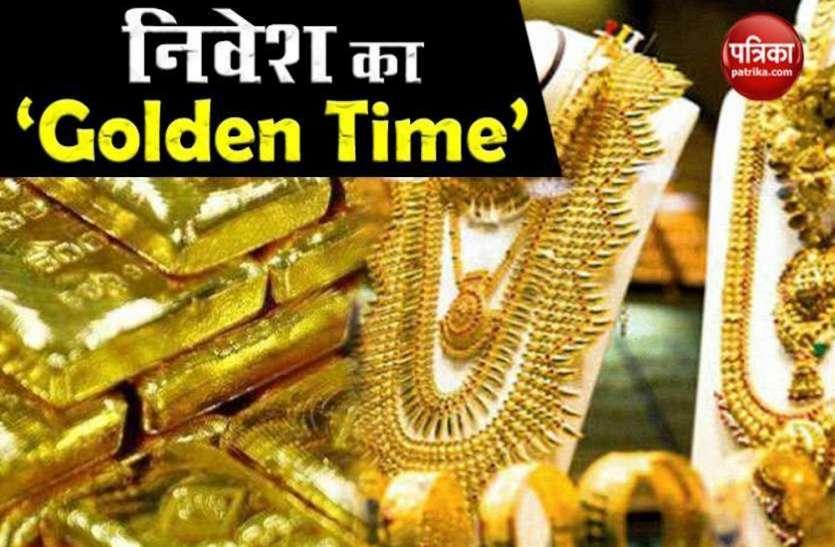 सोमवार से सस्ता हो रहा है सोना, निवेश का मिलेगा सुनहरा मौका, जाने कितनी कीमत पर खरीद सकेंगे सोना