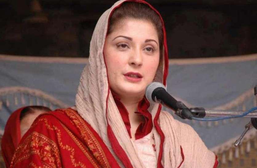 Maryam Nawaz Lambasts Imran Khan Says His Election Symbol Be The Thief