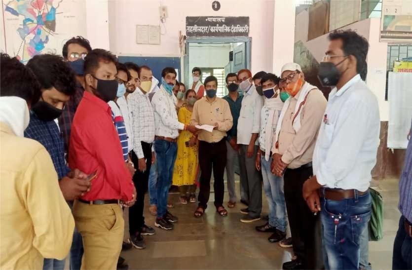 पटवारियों ने की गृह जिले में पदस्थापना व 2800 पेग्रेड करने की मांग