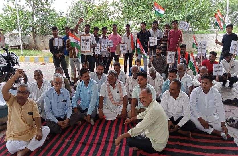 महंगाई के विरोध में कांग्रेस का प्रदर्शन,केंद्र सरकार को उग्र आंदोलन की चेतावनी