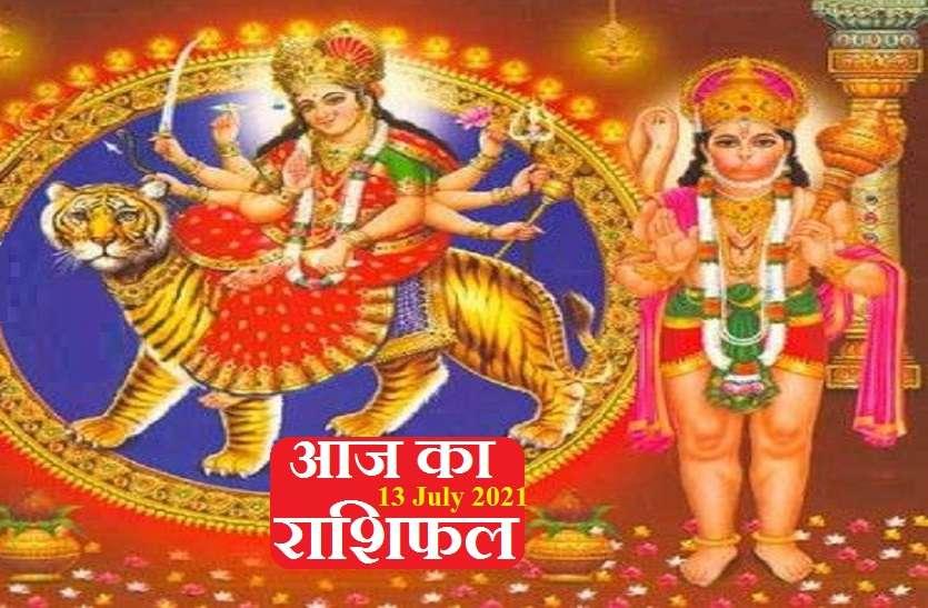 Horoscope Today 13 July 2021: इन 6 राशि वालों पर आज प्रसन्न रहेंगी देवी मां, जानें कैसा रहेगा आपका मंगलवार?
