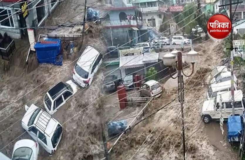 Himachal Pradesh के धर्मशाला में Monsoon का रौद्र रूप,  बादल फटने से आई बाढ़ में बही कई गाड़ियां, होटलों को भी नुकसान