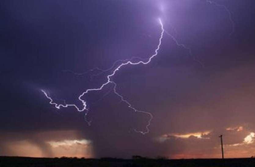 lightning death : बिजली गिरने से मरने वालों के आश्रितों को केंद्र देगा मदद
