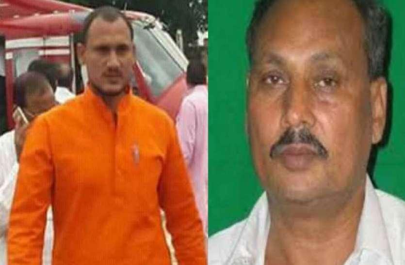 बाहुबली पिता के विरोधी खेमें में होने के बाद भी भाजपा विधायक ने खुद को किया साबित, भाई को दिला दी प्रमुख की कुर्सी