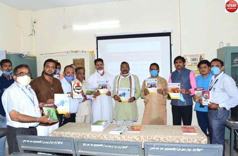 शिक्षा के बढ़ते कदम... कन्या महाविद्यालय में शुरू हुआ भोज मुक्त विवि केंद्र
