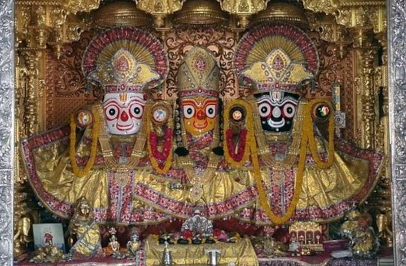 भगवान जगन्नाथ की रथयात्रा आज, अमित शाह ने की मंगला आरती, श्रद्धालु नहीं हो सकेंगे शामिल