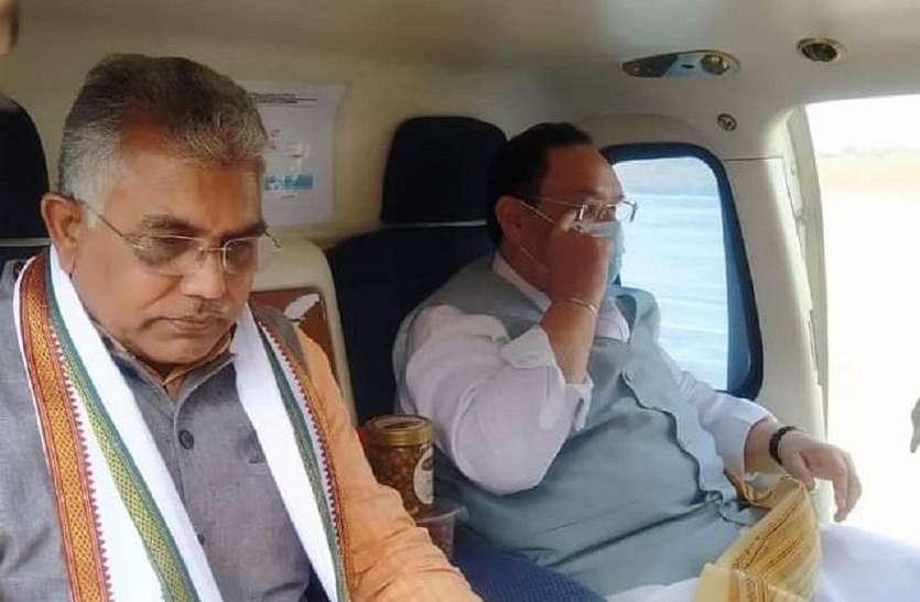 West Bengal BJP : नड्डा और दिलीप घोष की बैठक टली, दोनों की बैठक आज