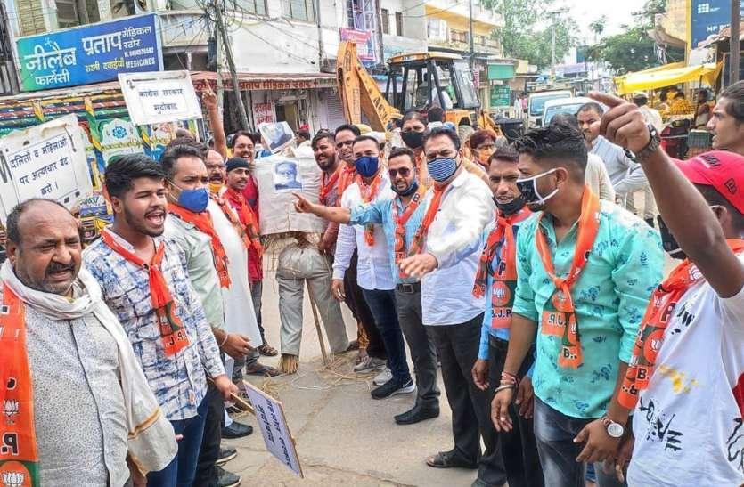 दोषियों को मिले सजा, भाजपा कार्यकर्ताओं ने किया प्रदर्शन