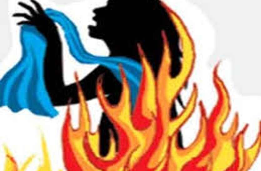 एक और निर्भया: जिंदा जलाई गई बेटी आखिर हार गई जिंदगी