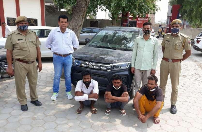 शोरूम के गोदाम से चुराई नई कार बेचने की फिराक में तीन आरोपी गिरफ्तार