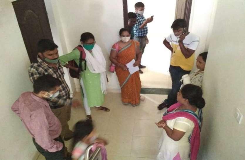अवैध रूप से संचालित बाल गृह से 20 बच्चों को दो दिन पहले छुड़ाया, यूट्यूब में वीडियो वायरल कर दिया था झांसा