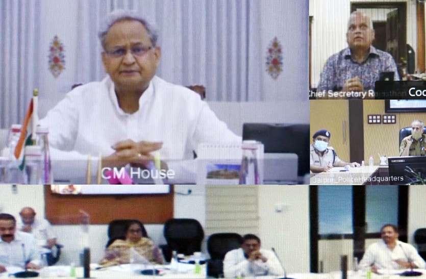 आकाशीय बिजली से घायल को अब मिलेगी 2 लाख की सहायता राशि, CM गहलोत ने दिए निर्देश