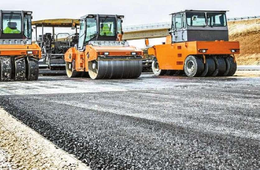 14 लाख 26 हजार जनसंख्या वाले शहर के विकास को तभी मिलेगी गति, जब बनेंगी 187 किमी बेहतर सड़कें