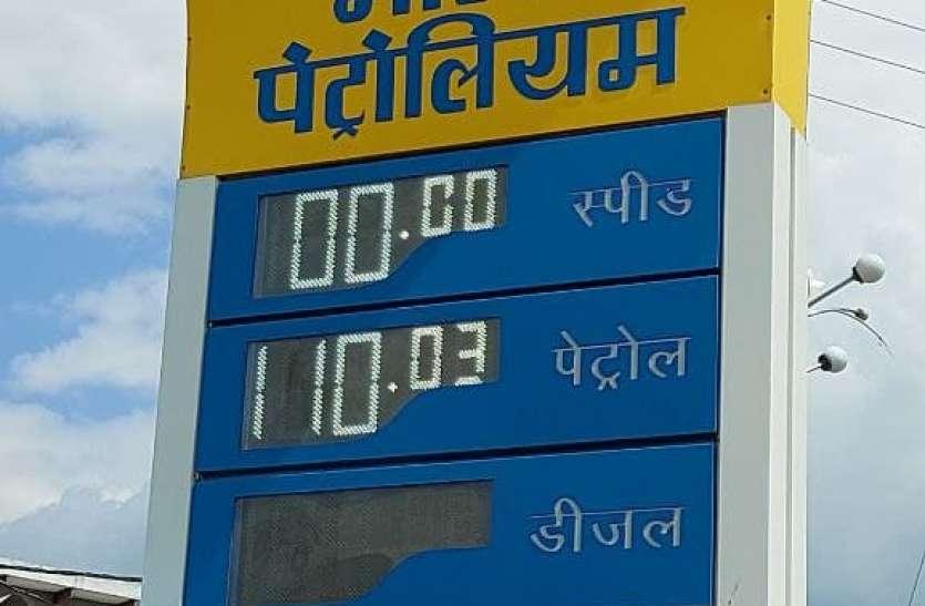 जुलाई माह के 12 दिन में हर दिन बढ़े पेट्रोल के दाम