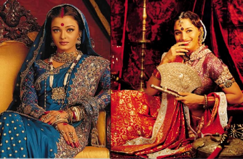 Aishwarya Rai wore 600 saris for the film 'Devdas', 12 crores were spent in making Chandramukhi's room