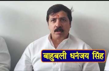 UP Assembly Elections 2022: यूपी की वो लोकसभा सीट जिसे बीएसपी 25 साल से नहीं जीत पाई थी, इस बाहुबली ने दी थी लेकर कर