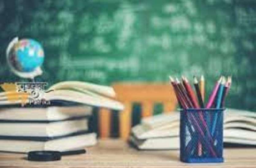 बिना इम्तिहान स्कूल की कक्षा से सीधे कॉलेज में पहुंचेंगे, कमजोरी दूर करने में लगेगी कड़ी 'परीक्षा,