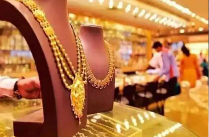 Gold Silver Price Today Know The Rate Of 10 Grams Of Gold – Gold silver Price Today: Stability in gold and silver prices, know the price of 10 grams of gold