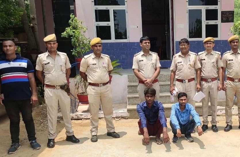 जैन तीर्थ नगरी में वारदात से पहले ही पुलिस ने दबोच लिए हथियारबंद बदमाश