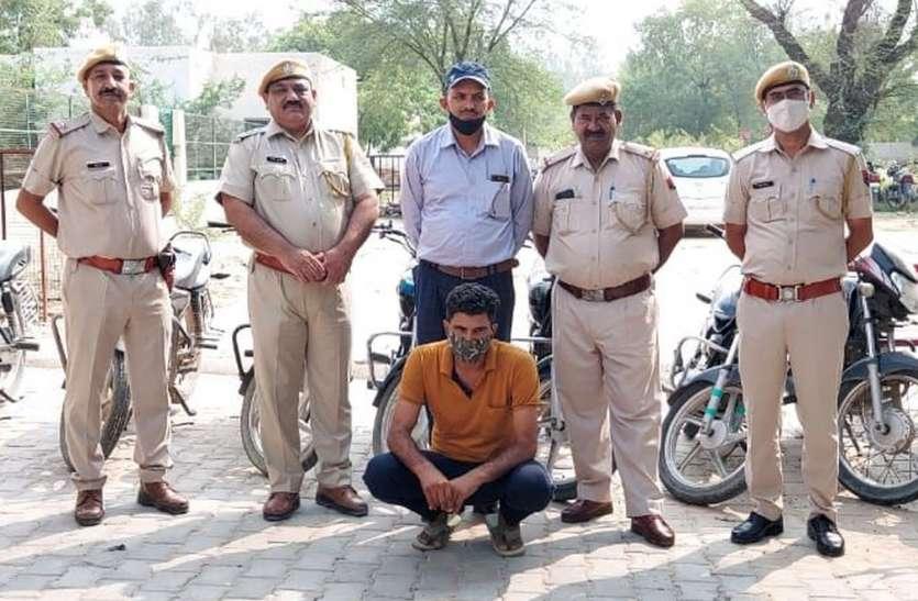 हनुमानगढ़ में पुलिस ने पकड़ा बाइक चोर गिरोह, अब तक 24 बाइक जब्त